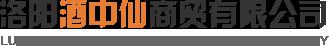 洛阳亿博网投网址商贸有限公司