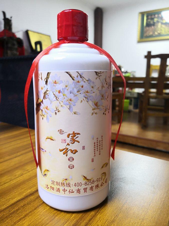 亿博网投网址—专属定制酒